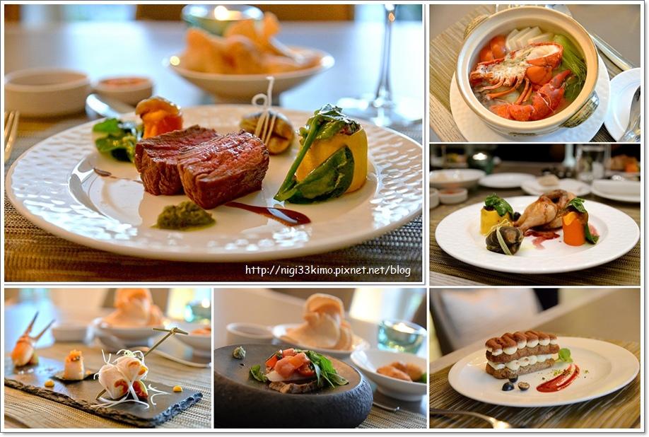 華泰瑞苑晚餐30