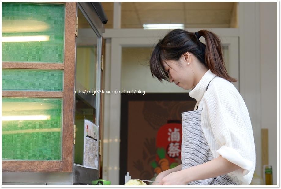 魯蔡人家13