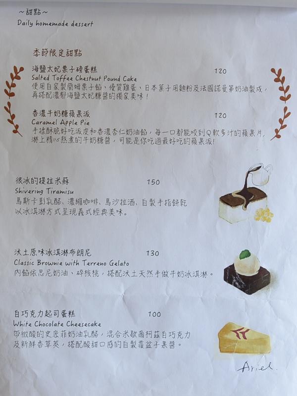 波波廚房21