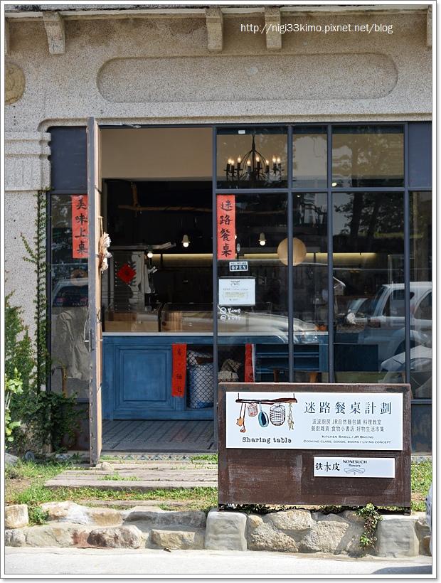 波波廚房27