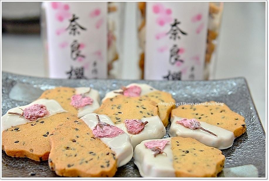 奈良櫻烘焙10