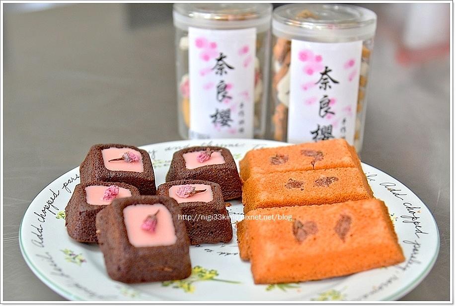 奈良櫻烘焙17