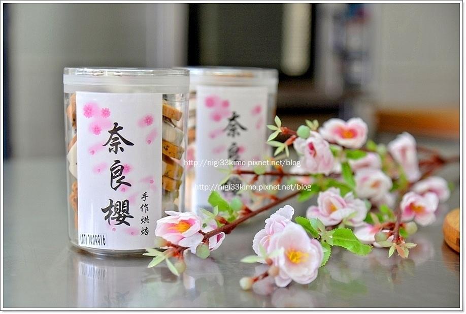 奈良櫻烘焙19