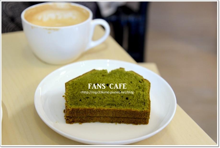 楠梓FANS CAFE01