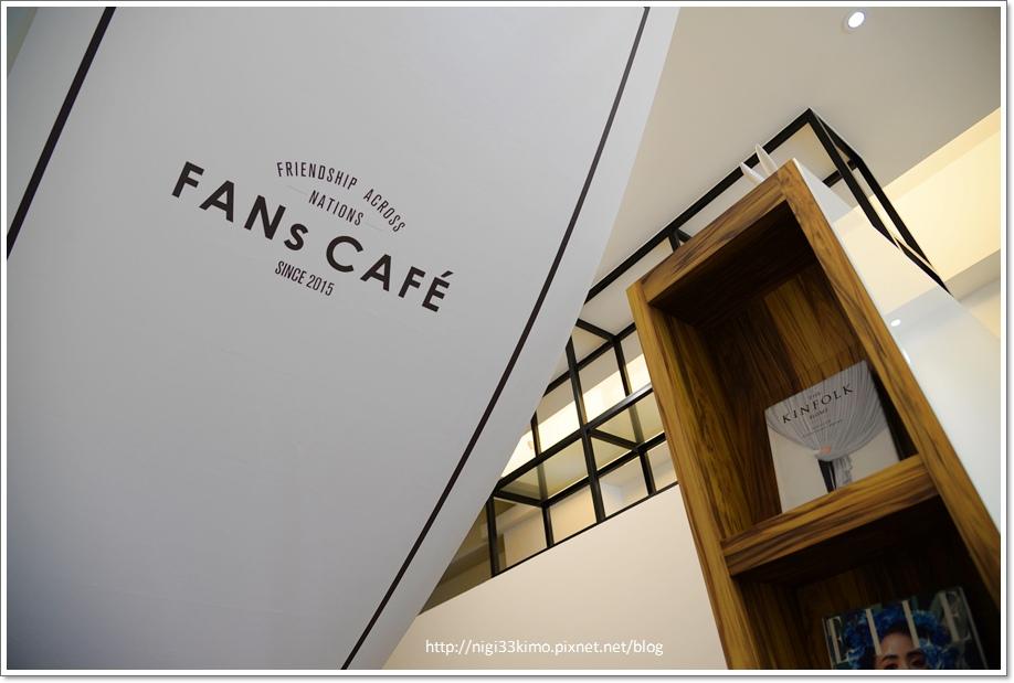 楠梓FANS CAFE08