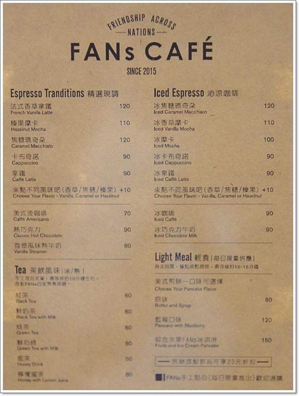 楠梓FANS CAFE12