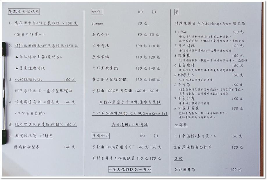 真心豆行七賢店16