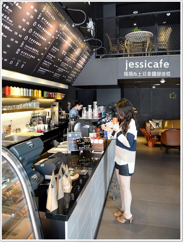 捷絲旅咖啡19