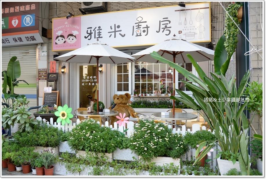 雅米廚房02