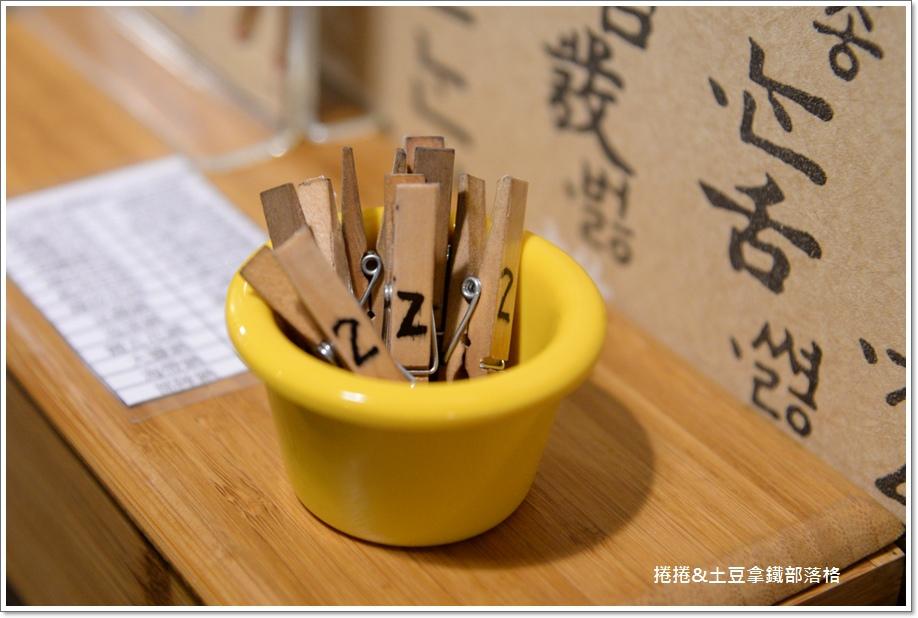 槿韓食堂16