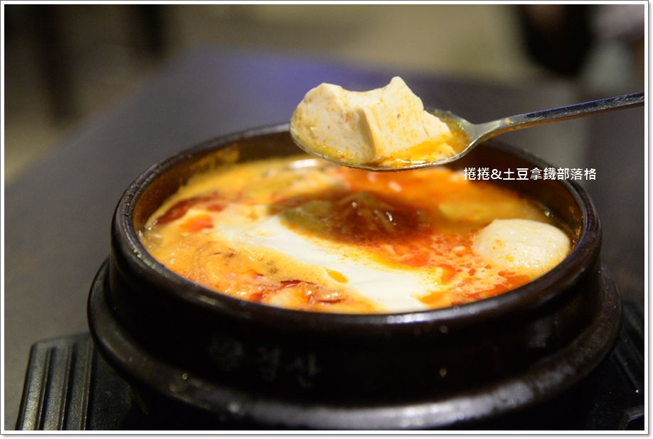 槿韓食堂21