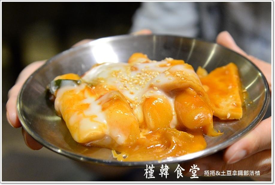 槿韓食堂25