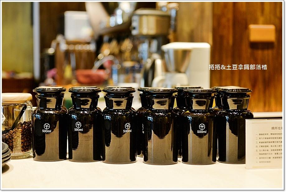 喝所在咖啡10.JPG