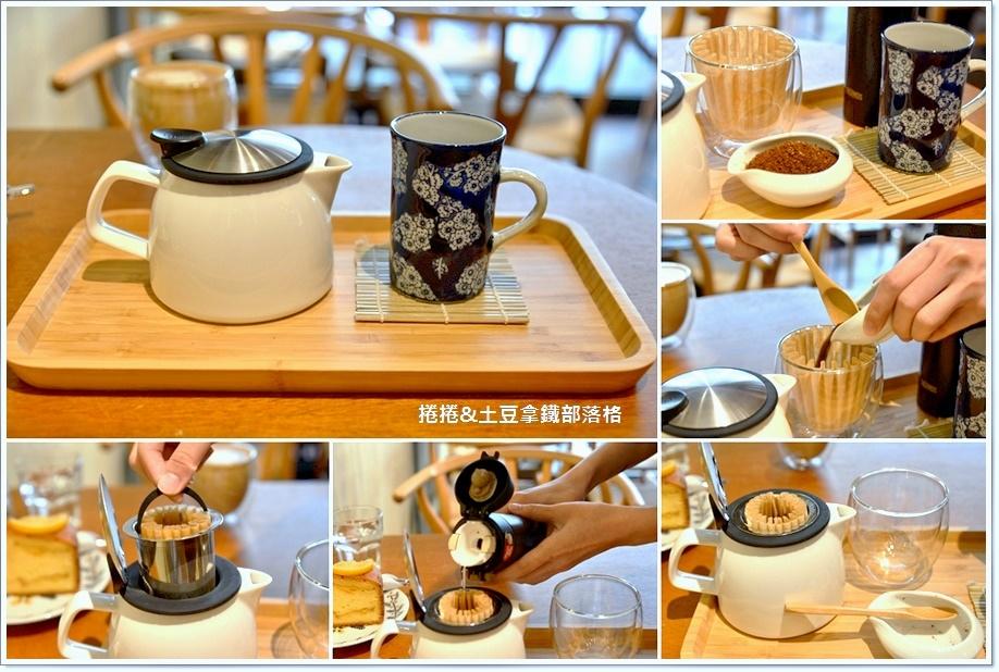 喝所在咖啡13.jpg