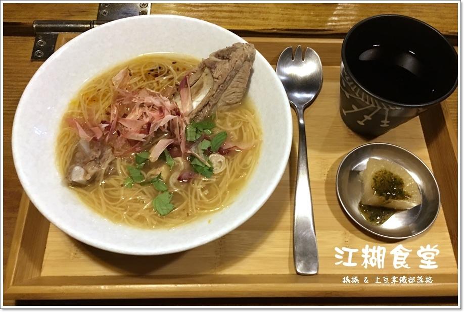 江糊食堂11.JPG