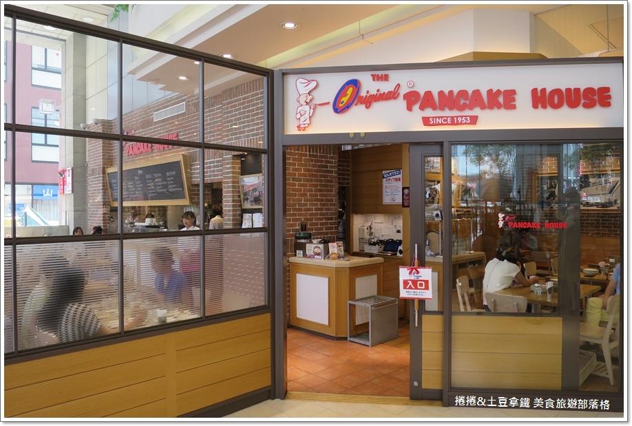 The Original Pancake House 07.JPG