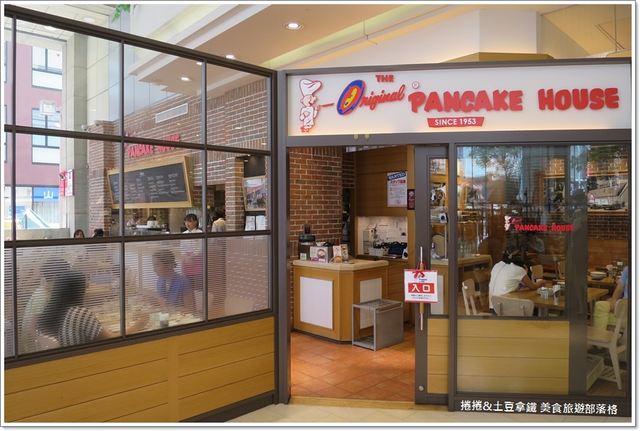 The Original Pancake House 07.JPG