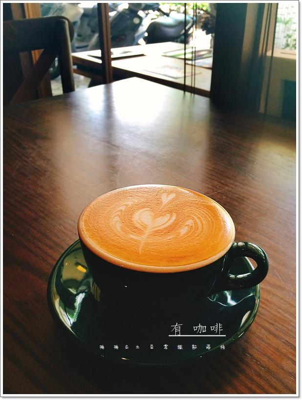 有咖啡13