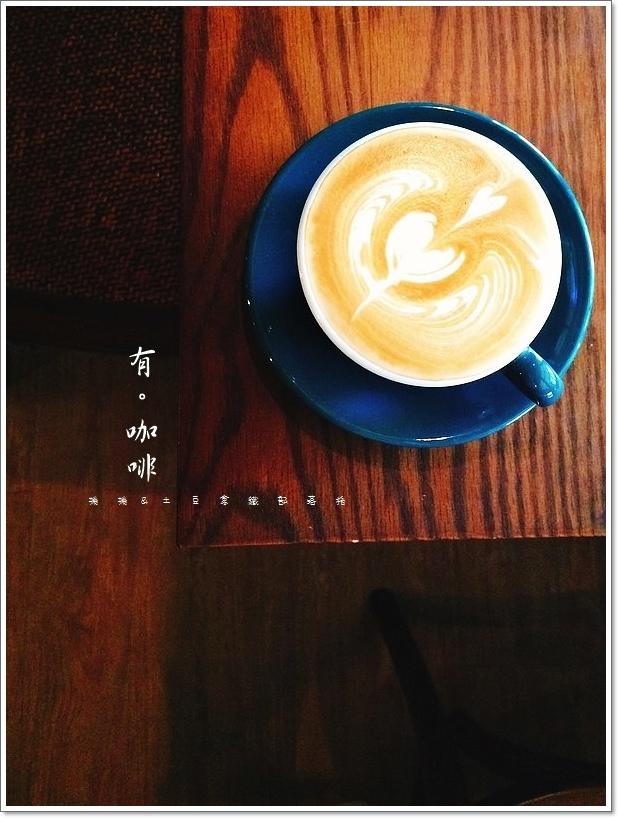 有咖啡15
