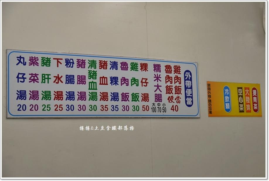 郭家雞肉飯03.JPG