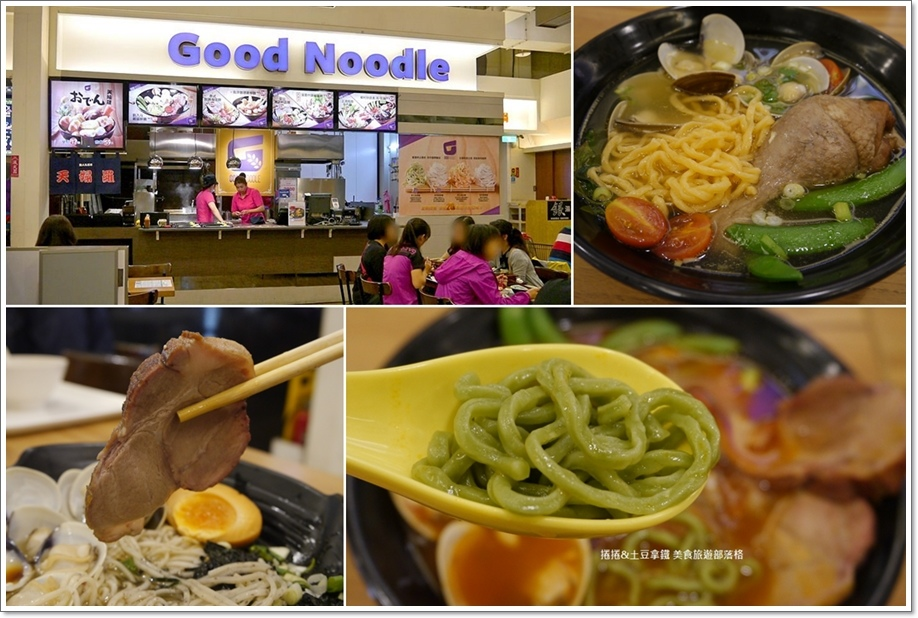 大樂GOOD NOODLE17.jpg