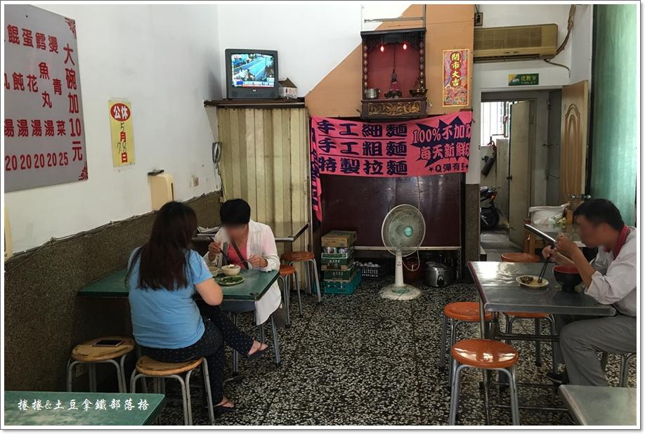 阿輝麵店06.JPG