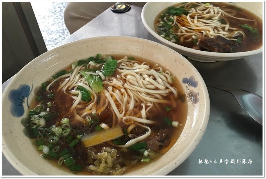 阿輝麵店12.JPG