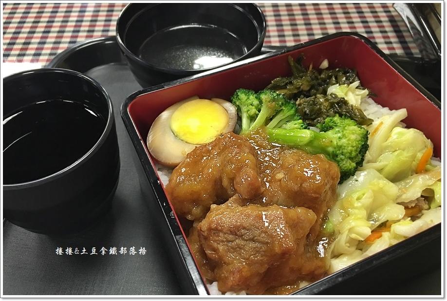 品盛蝦豚飯09.JPG