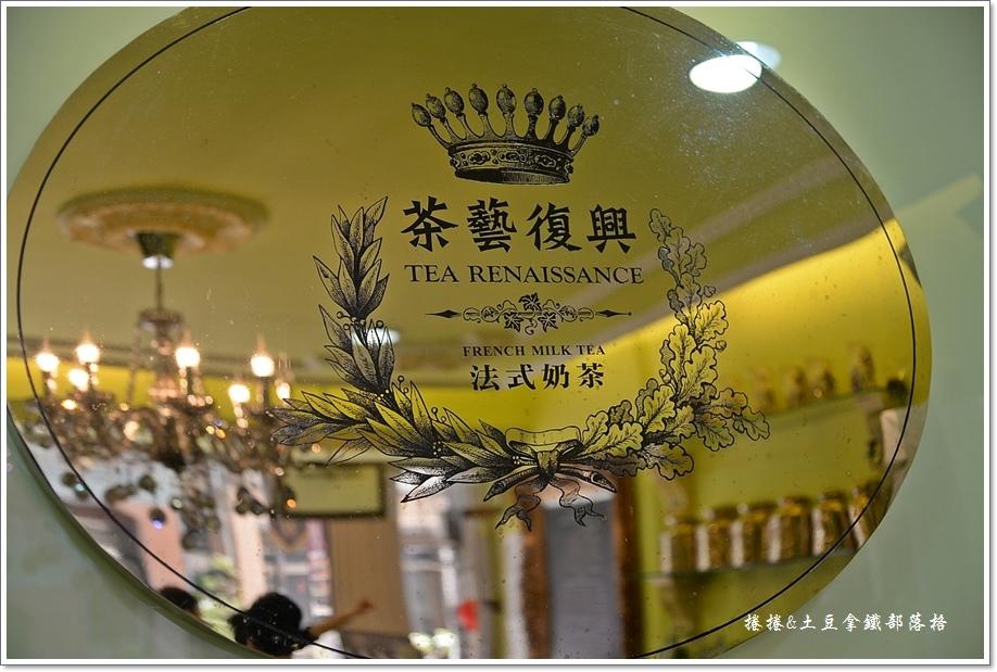 茶藝復興鼓山店01