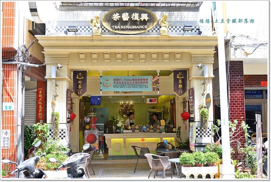 茶藝復興鼓山店02