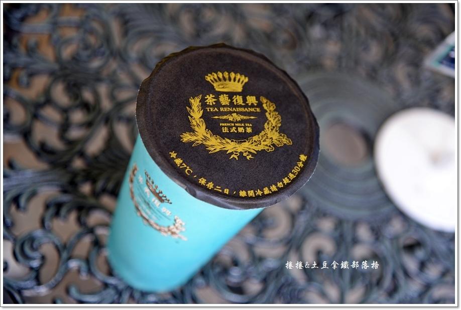 茶藝復興鼓山店07