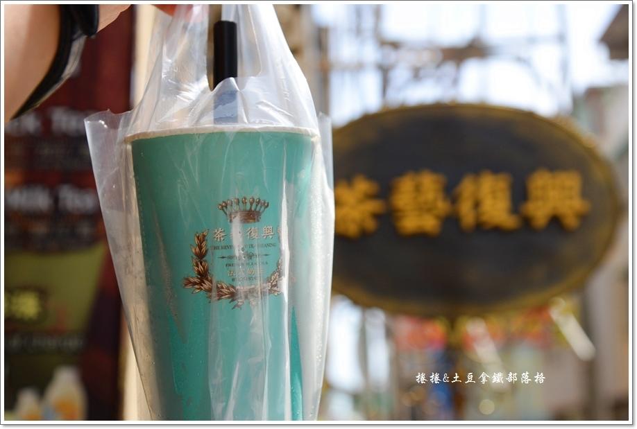 茶藝復興鼓山店08