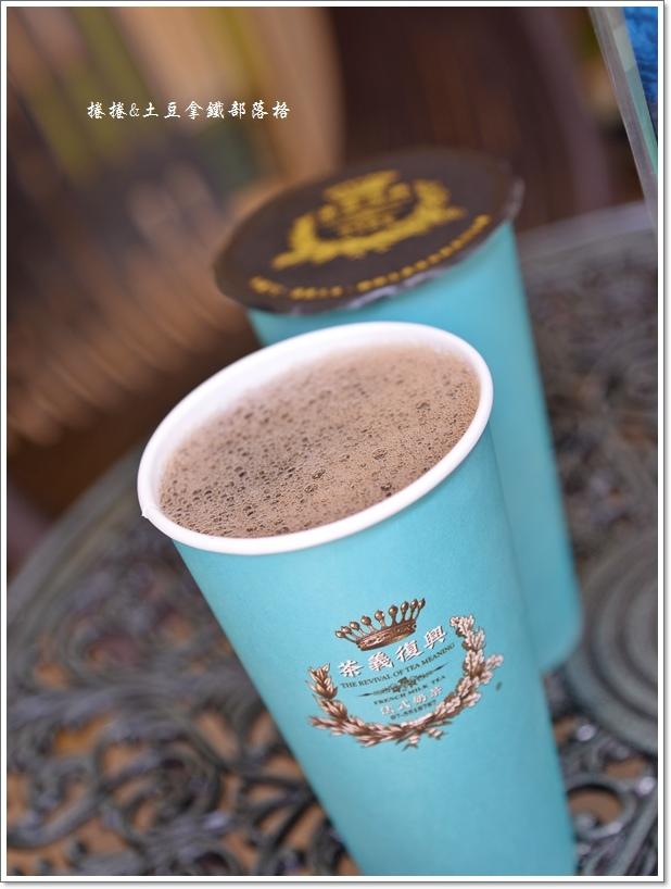 茶藝復興鼓山店10