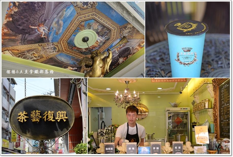 茶藝復興鼓山店11