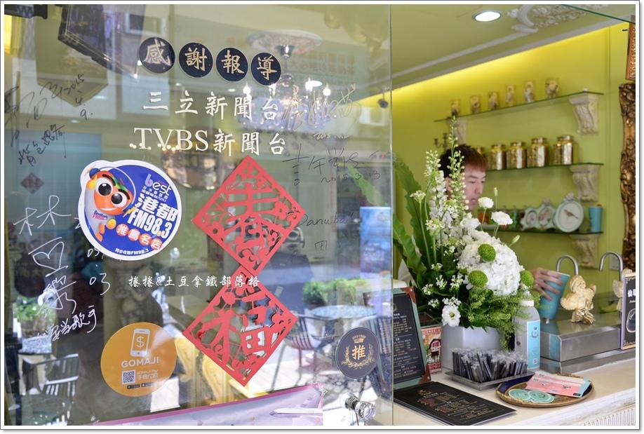 茶藝復興鼓山店20