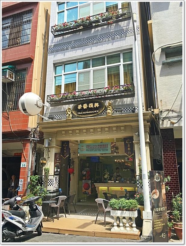 茶藝復興鼓山店23