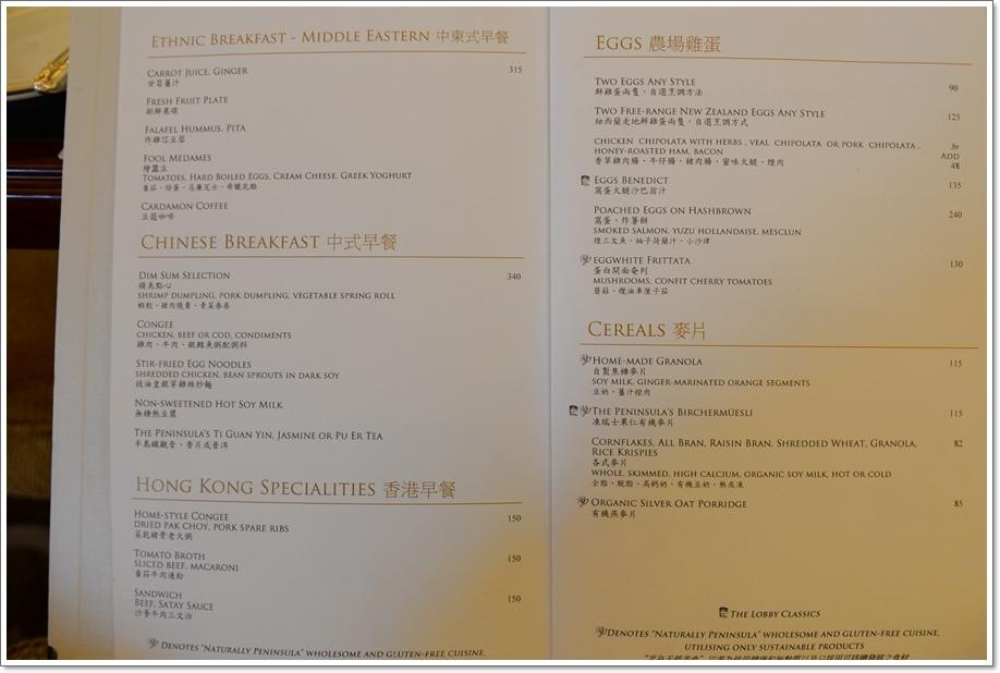 半島酒店早餐10