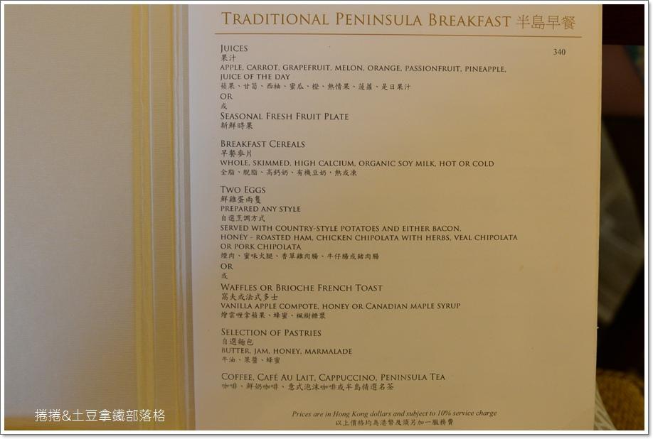半島酒店早餐11