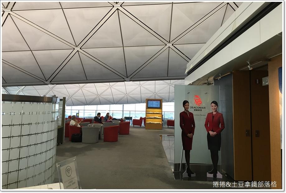 香港機場港龍貴賓室G16 (1)