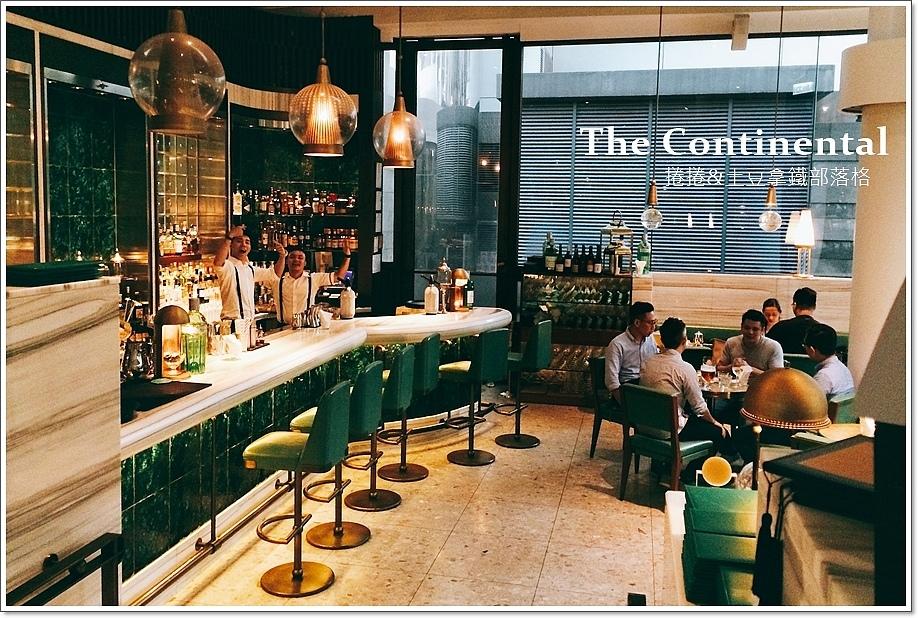 太古廣場The Continental02