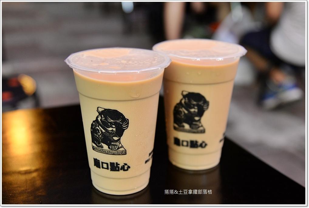 廟口點心楠梓店 (5).JPG