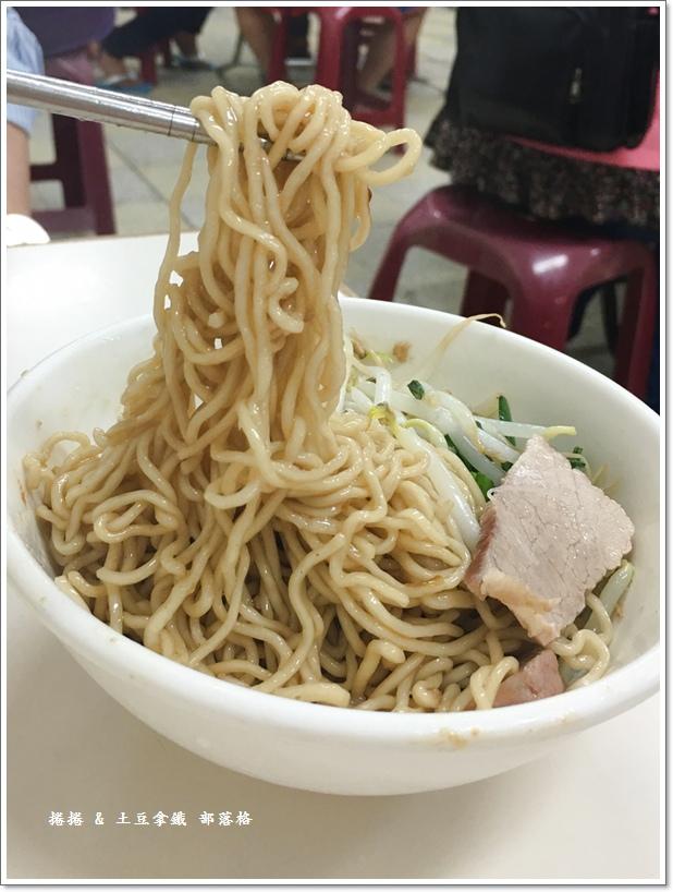汕頭香Q麵14.JPG