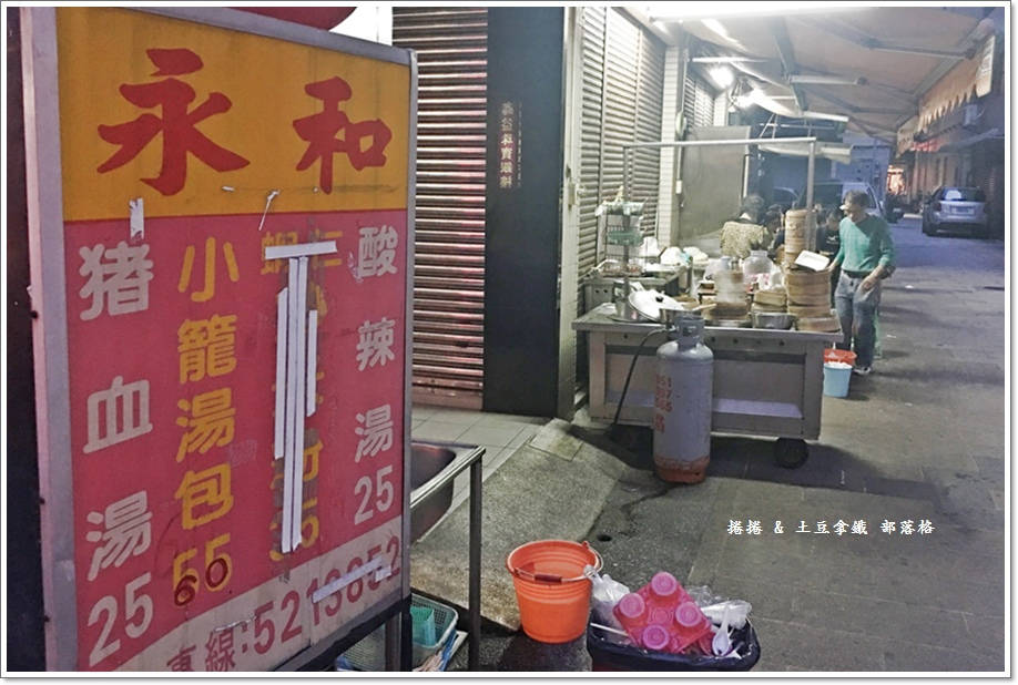 永和小籠湯包02.JPG