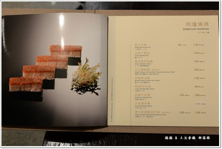 圓方利苑10.JPG