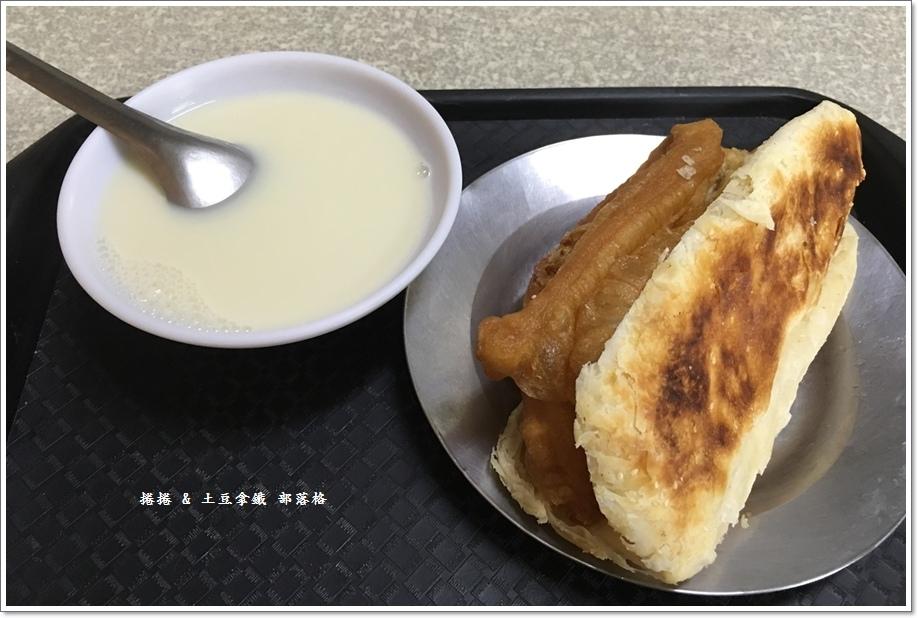 早餐之家09.JPG