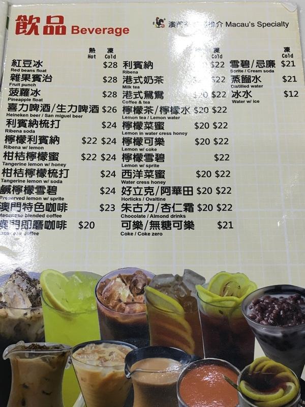 澳門茶餐廳4
