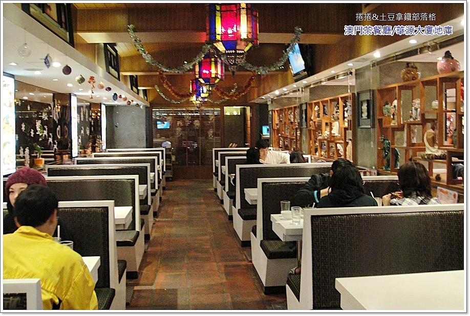 澳門茶餐廳華源大廈6