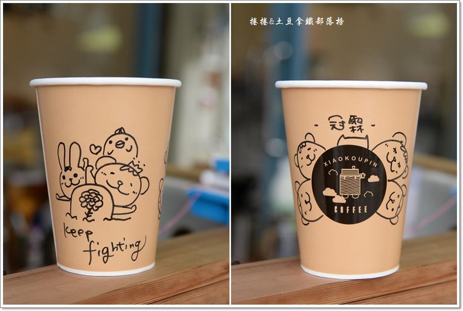 小口品咖啡01.jpg