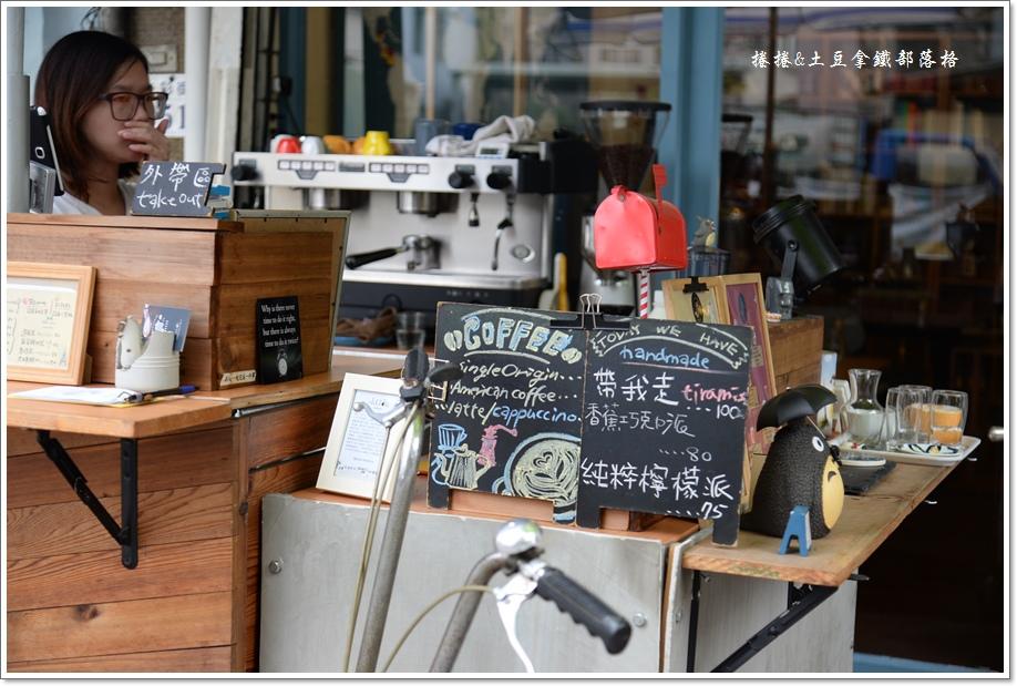 小口品咖啡02.JPG