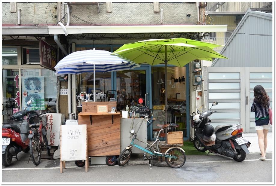 小口品咖啡03.JPG